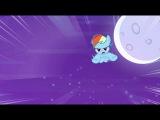 Мой маленький пони: дружба это чудо. 4 сезон 1 серия