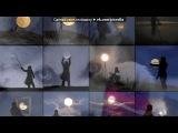 «Сохранённые фотографии #2» под музыку Скелет--Монстр - Skillet--monster. Picrolla