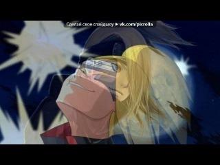 �������� ��� ������ Skilet-Naruto - *�������*������� ���� ��������� �� ������!!!). Picrolla